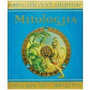 Mitologjia